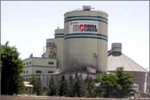 Mardin Çimento olağanüstü genel kurul toplantısı yaptı!