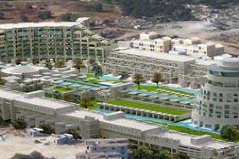 Limak Babylon Hotel Resort Bafra Kibris