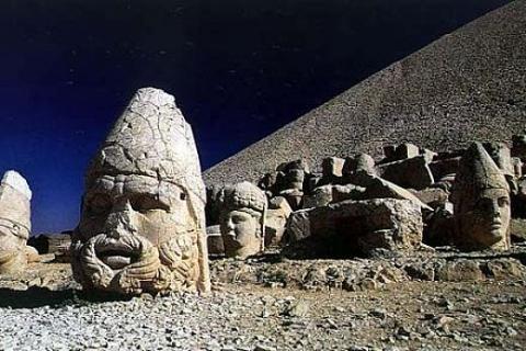 Nemrut Dağı, Adıyaman'ın mı, Malatya'nın mı