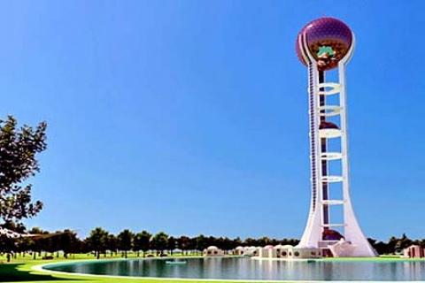 Edirne Belediyesi, Sedef