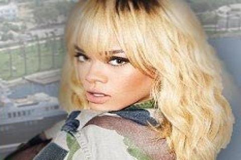 Rihanna, Mübariz Mansimov'un