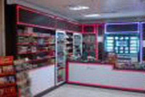 Pendoria AVM'de 80 bin liraya satılık Tobacco shop! 10-05-2011