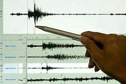 Kütahya'da deprem: 1