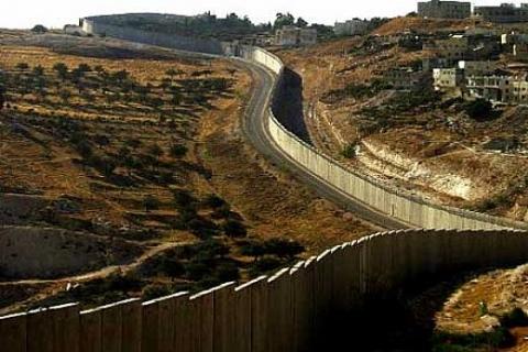 Dışişleri Bakanlığı İsrail'in