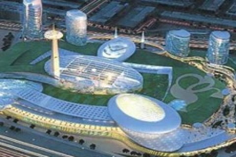 Torunlar, Mall Of İstanbul için 6.8 milyon TL'lik hisse aldı