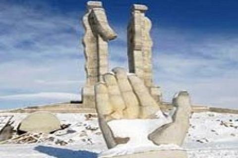 İnsanlık Anıtı'nın arsası Milli Emlak'a teslim edilecek!