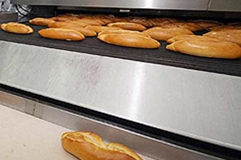 Eskişehir'de 1 milyon 274 bin TL'ye icradan satılık ekmek fabrikası!