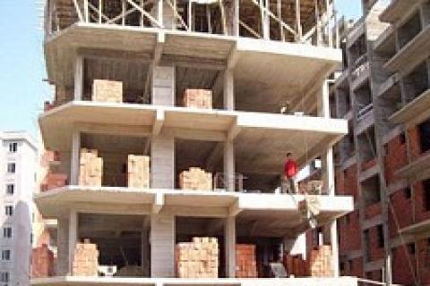 Vakıflar Genel Müdürlüğü kat karşılığı inşaat işini ihaleye çıkarıyor!