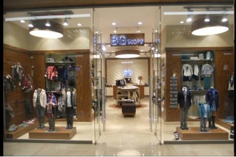 B&G Store yeni markası için 5 yılda 10 adet mağaza açacak!