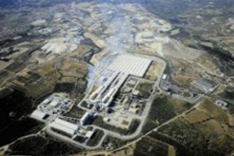 Mersin OSB'de 1 milyon 600 bin TL'ye satılık fabrika!