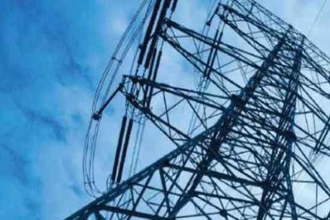 Kosova Elektrik Kurumu'nun ihalesini Limak-Çalık Türk Konsorsiyumu aldı!