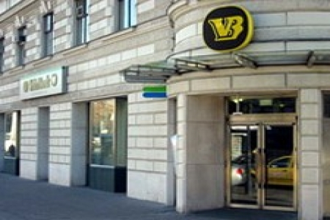 Vakıf GYO, 37.6 milyon TL'ye 15 adet Vakıfbank şubesi aldı