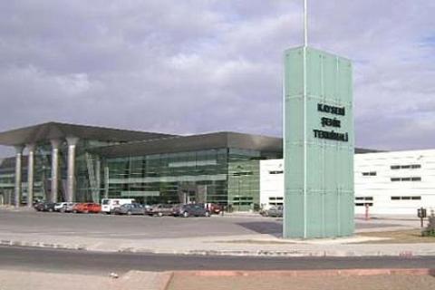 Kayseri Büyükşehir Belediyesi,