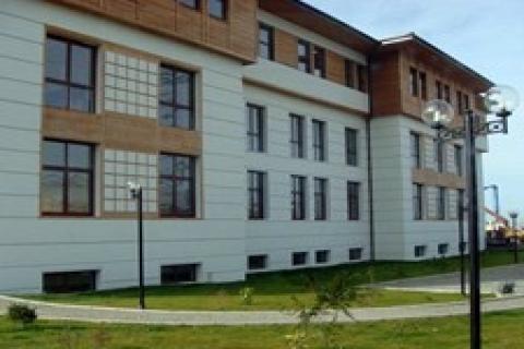 Hükümet konaklarının işleri İçişleri Bakanlığı'na devredildi