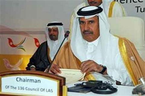 Katar Başbakanı'nı apartman yönetimi istemedi!