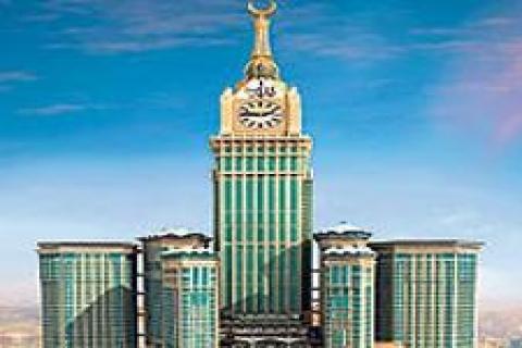 Mekke Royal Clock