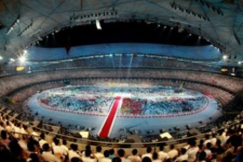 Katar hükümeti olimpiyatlara 50 milyar dolar yatırım yapacak!