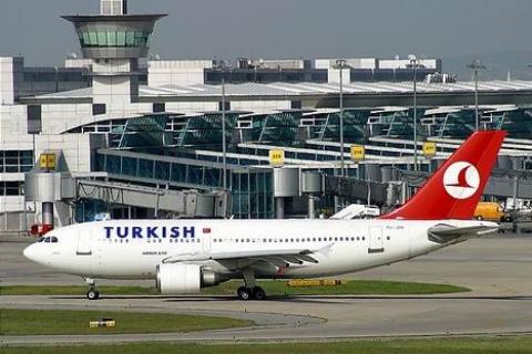 Üçüncü havalimanının Yeşilköy'e uzaklığı kuş uçuşu 35 km olacak!