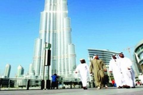 Emlak şirketi Nakheel borçlarını yeniden yapılandırdı!