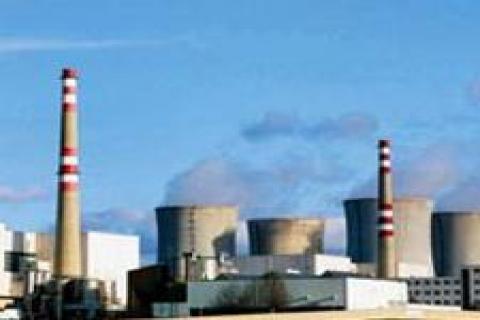 KEPCO, Sinop'taki nükleer santral arazisini inceleyecek