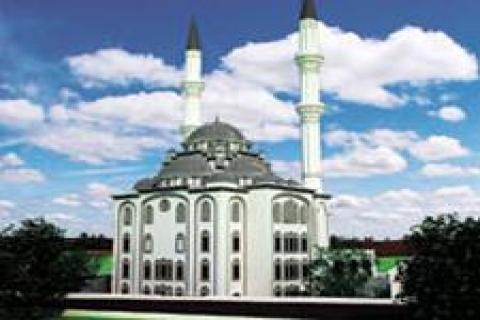 Vehbi Koç'un yaptırdığı Merkez Cami yeniden inşa edilecek!