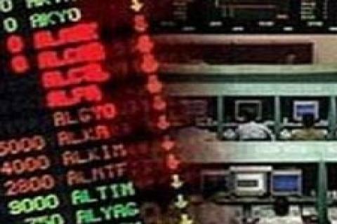 Tebernüş Kireçci :2011 satın alınıyor!