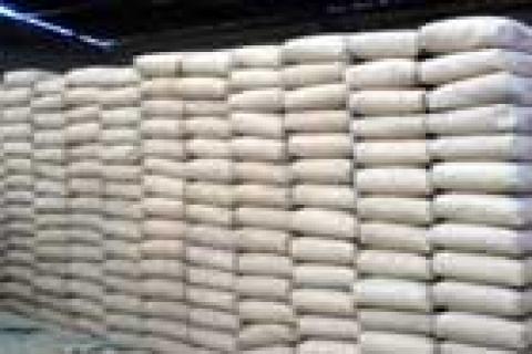 Çimento üretiminde rekor
