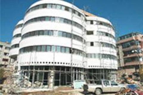 Mustafa Sarıgül genel merkez binası satın alındı
