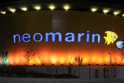Neomarin AVM, İstanbul