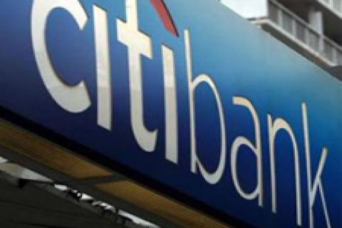 Citigroup'tan işsiz ev sahiplerine müjde