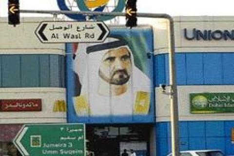 Dubai'de 1 yılda