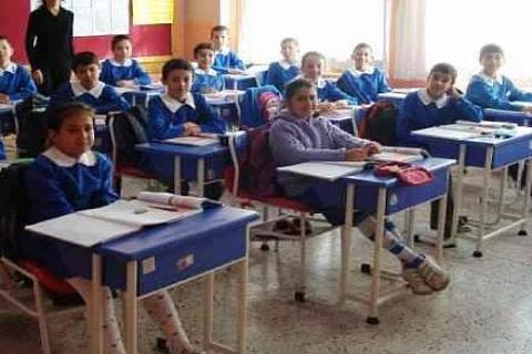 Akçadağ Anadolu Öğretmen