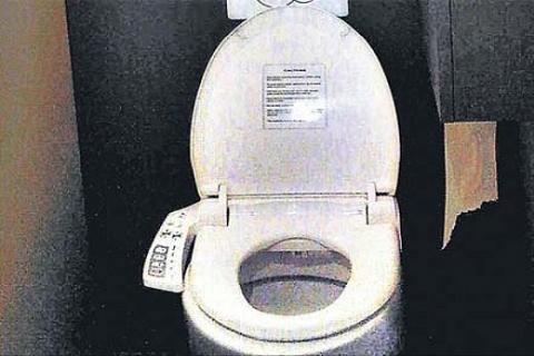 Türkler'den Fransızlar'a masaj yapan tuvalet: ISTANBUL by Vitra!