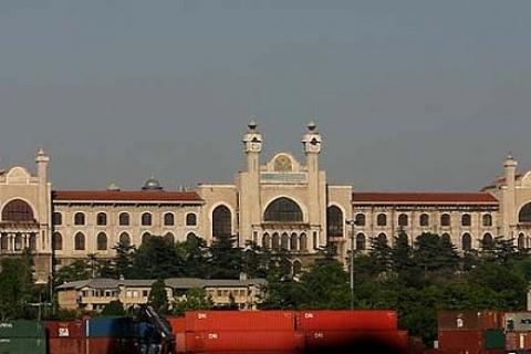 Marmara Üniversitesi'nden Eminönü'nde