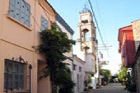 AİHM Rum Kilisesi'nin taşınmaz davasını sonuçlandırdı
