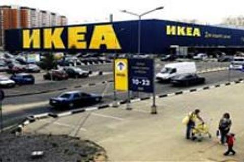 Ikea İran'da mağaza açacak