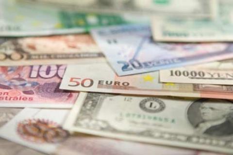 Utopya Turizm İnşaat'a 3 milyon lira limitli kredi!