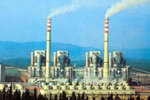 İzmir Vergi Dairesi fabrika satacak!