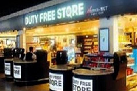 Nuance-Net Duty Free Antalya'da yeni konseptiyle açıldı ...