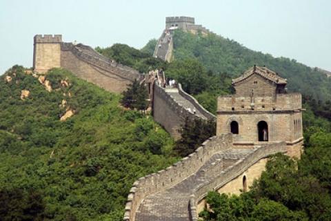 Çin seddinin