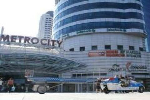 Metrocity AVM sinema salonuna kavuşuyor!