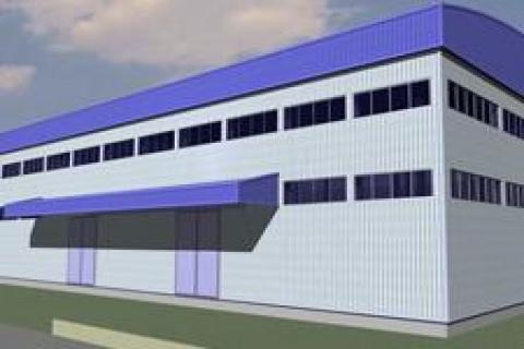 Düzce SGK fabrika satıyor