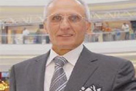 Nishistanbul'a 250 milyon dolar yatırım