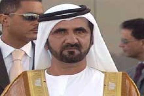 Dubai, çölde Londra'dan daha yeşil kent kuracak