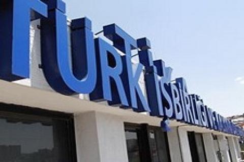 TİKA yurt dışında Türk eserlerinin kurtarıcısı oldu!