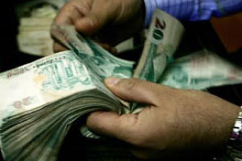 KEY ödemeleri Meclis gündemine girdi