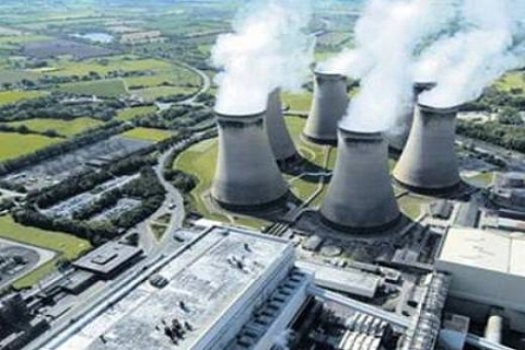 Toshiba nükleer santralin