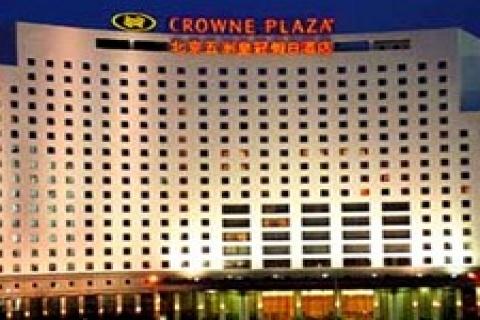 Dolapdere'ye Crowne Plaza inşa edilecek!
