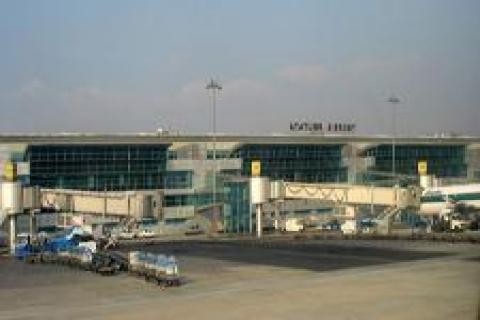 Bitlis'e havaalanı yapılacak!