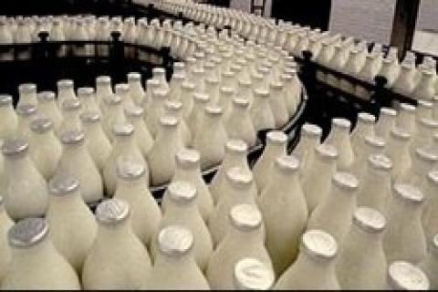 Bözüyük Süt Fabrikası 59 Milyon Tlye Icradan Satılık 22 06 2012